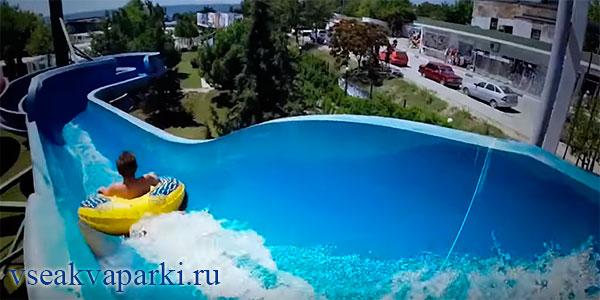 Спуск по горке Синяя борода аквапарка Судак