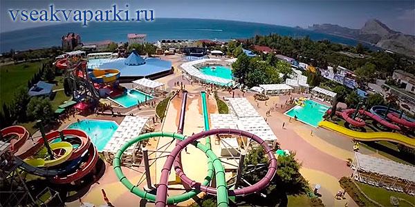 Общий вид территории аквапарка Судак
