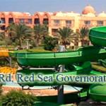 Титаник — парк водных аттракционов в Египте