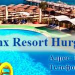 Водные горки в Sphinx Aqua Park Beach Resort