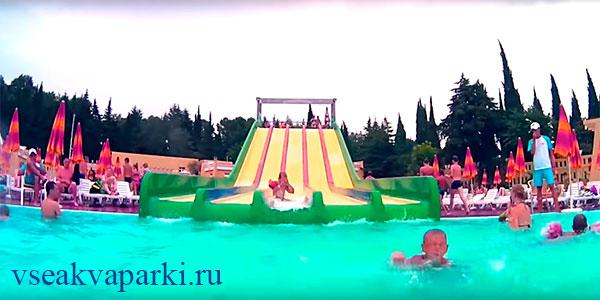 Детские горки аквапарка Амфибиус
